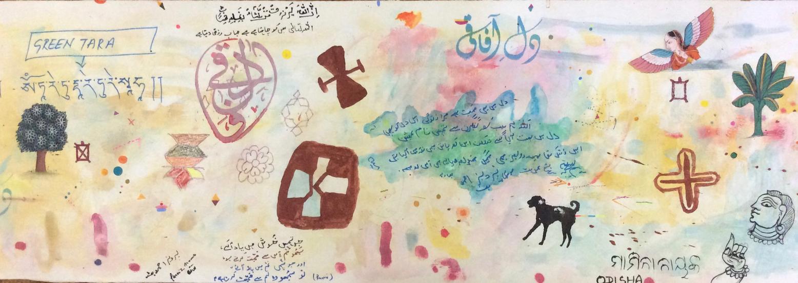 Catherine parker_yug prasad_Gyatri Verma_Muslim calligraphers copy 2
